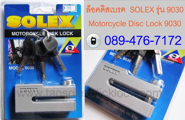 solex 9030
